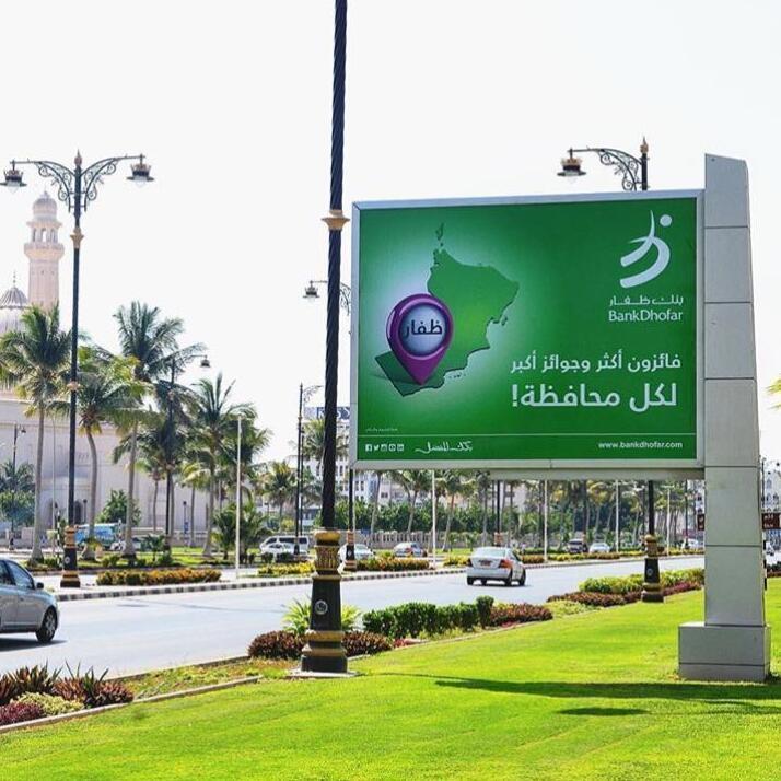 High quality city street advertisingsenior billboard megacom