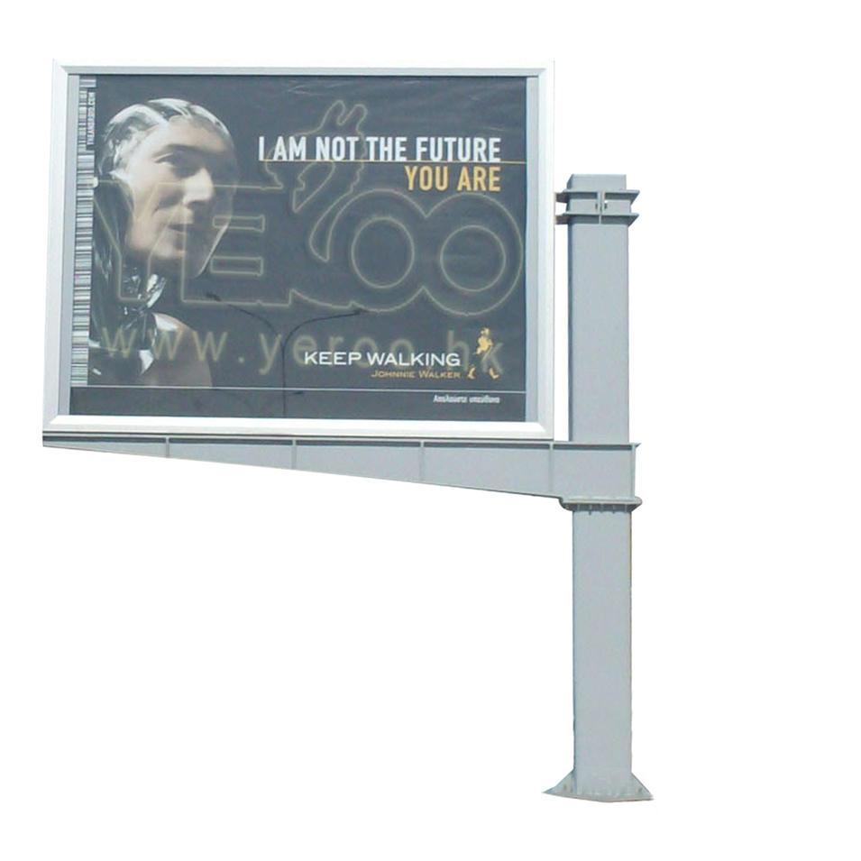 High quality outdoor screen display advertising senior billboard