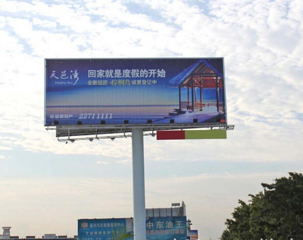 Outdoor high way street side pole advertising billboard material