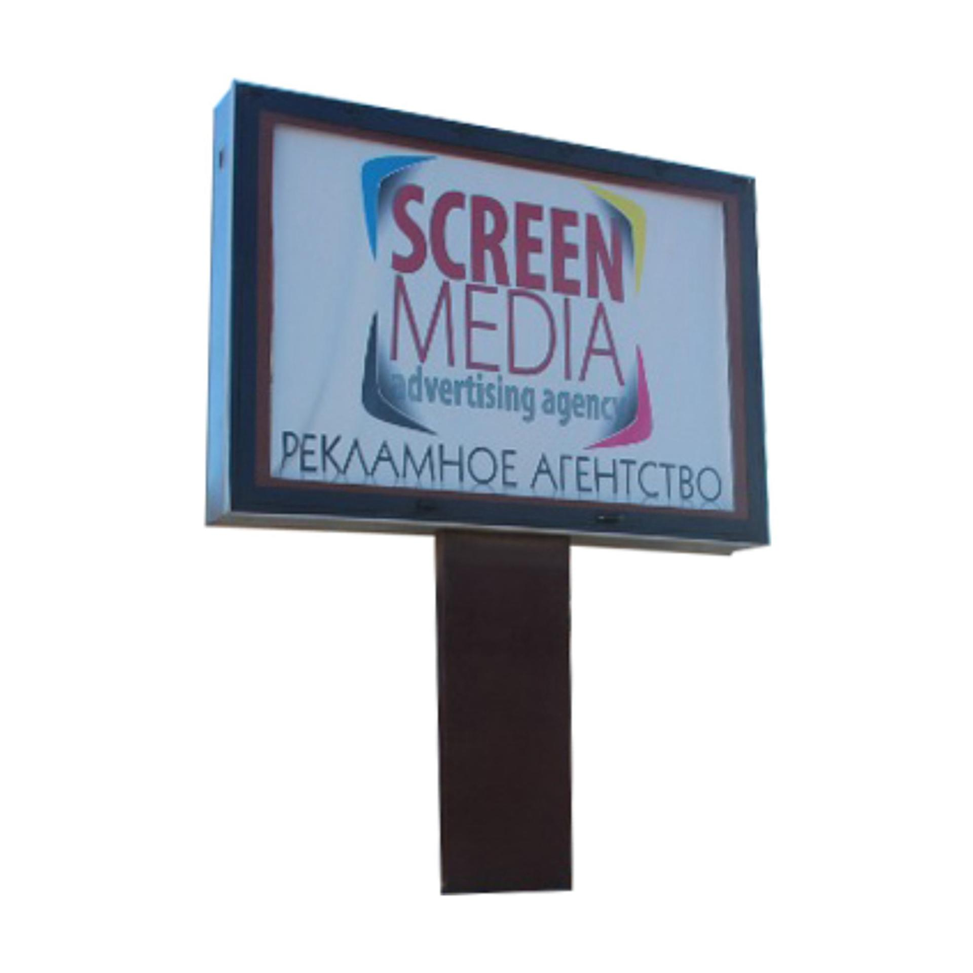 2019 Outdoor billboard projector advertising machine customized design6x3m digital billboard outdoor