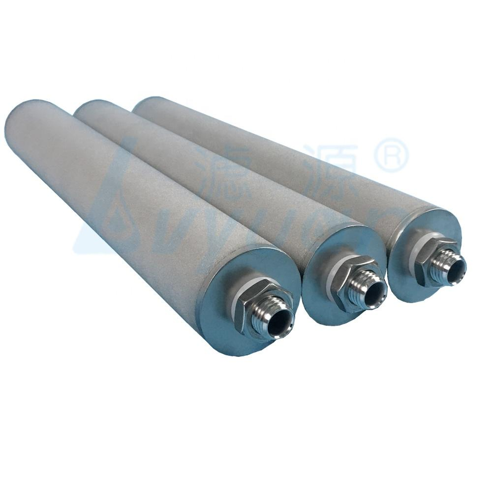 1 micron Sintering Metal Porous Filter Tube Stainless Steel mesh Sintered Filter