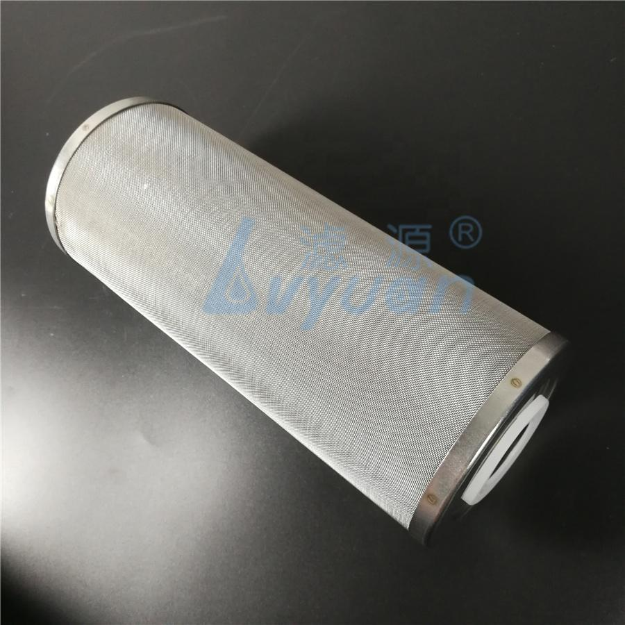 4.5x10 4.5x20 inch Jumbo Big Blue Stainless Steel Mesh Filter Cartridge with 10 20 25 50 75 100 micron