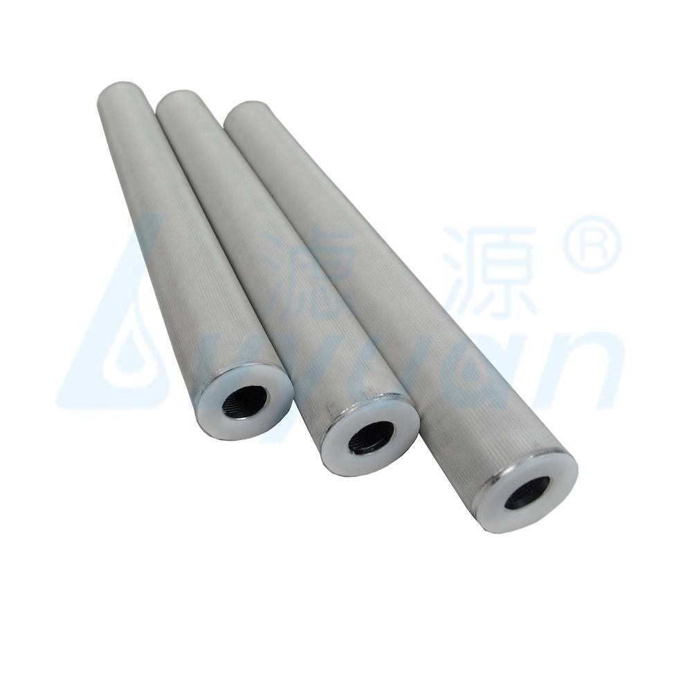 stainless steel mesh water filter cartridge with 1 3 5 10 50 100 micron for industrial liquid filtration