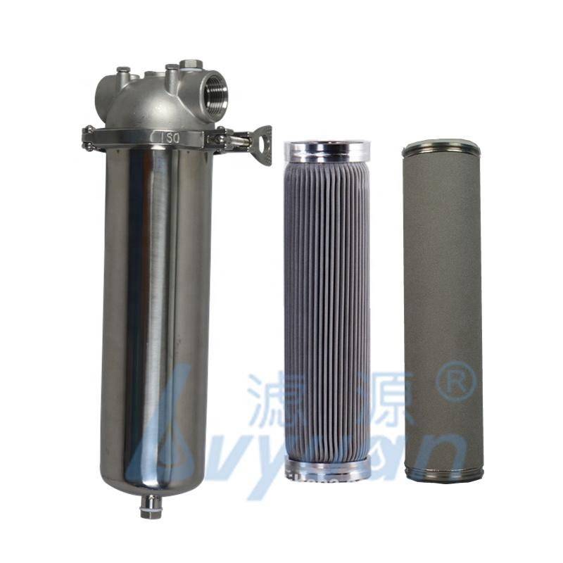 0.2 0.45 1 5 micron stainless steel beer filter cartridge element for beer filter machine