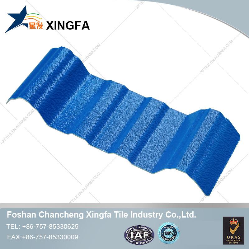 Wholesale trapezoid pvc roof sheet tile ceiling