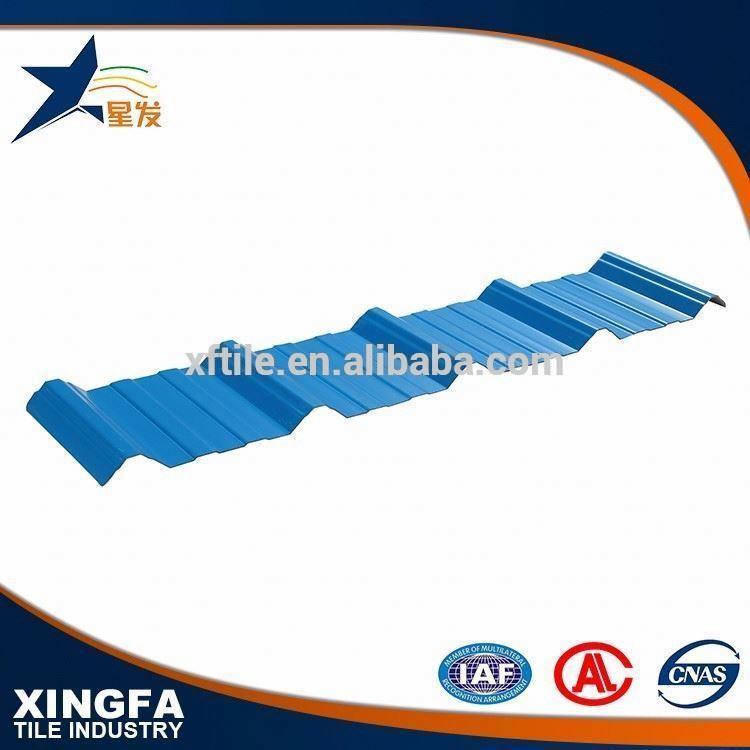 Factory price APVC trapezium roofing sheet guangzhou