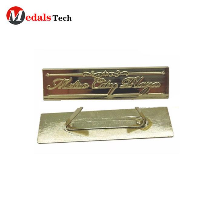 Fashion casting shiny gold square metal metal plates for clothing decorative nameplates