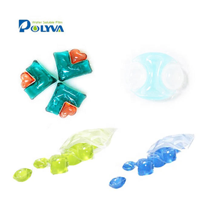 bulk liquid laundry detergent washing scented beads washing laundry detergent pods capsule laundry pod cloth stain remover