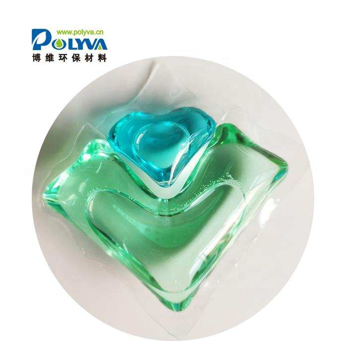 15g Polyva OEM household chemicallaundry pods liquid detergent capsules in the bag