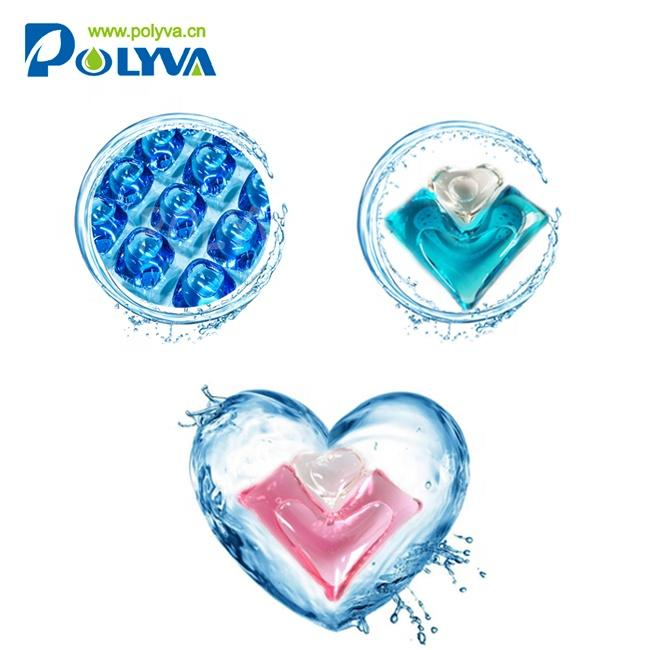 polyva 2 in 1 OEM & ODM apparel cleaning laundry beads capsules liquid laundry detergent pods