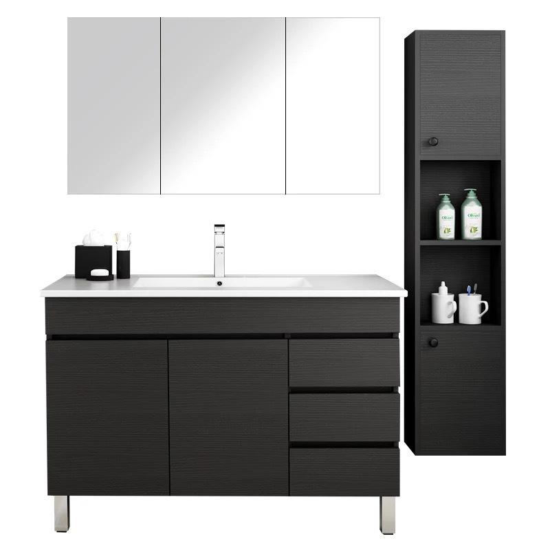 Solid wood bathroom cabinet smart mirror cabinet floor-standing wash basin American wash basin modern minimalist wash basin