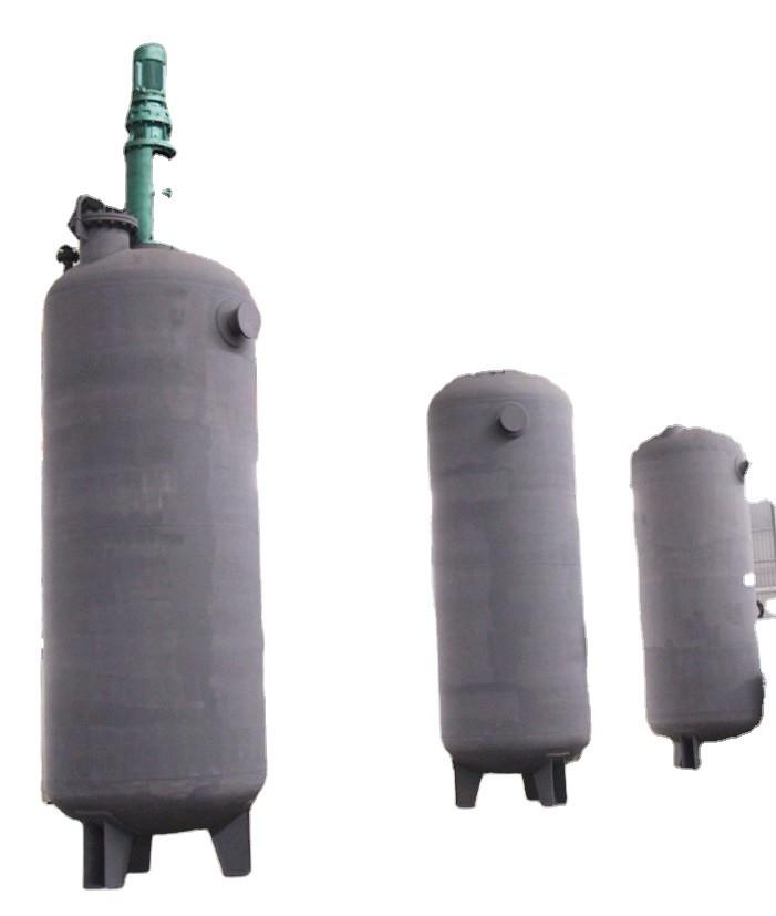 Sodium silicate reation kettle,Mixing tank,Tanks,Reactor
