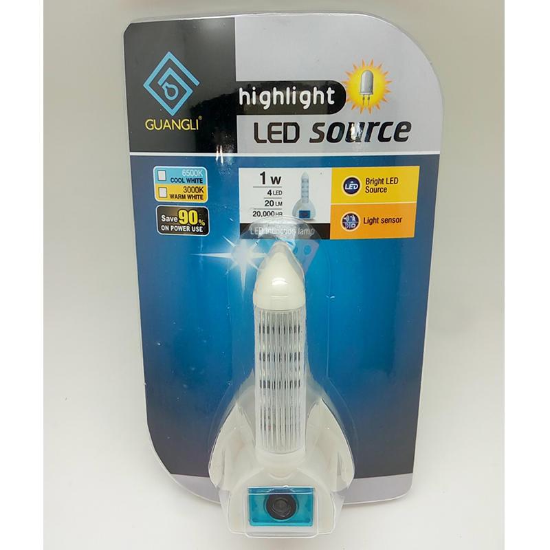 A56 BS Plug in rocket shape sleep trainer for babyled sensor night lightbedroom nursery kids