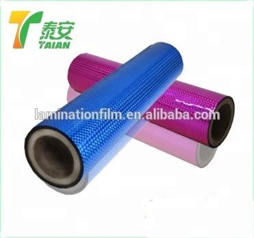 polypropylene film,Holographic vinyl film