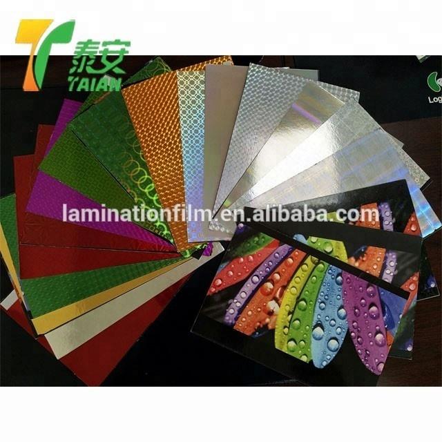 manufacturer in china about moisture proof laster film, hologram film laser printer film, money opp film