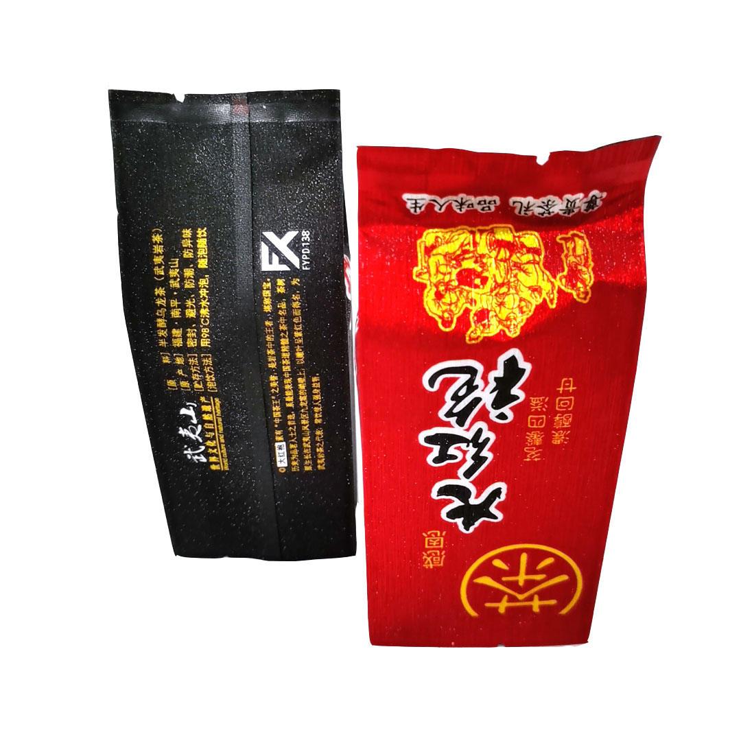 China Heal sealing side gusset for Tea sachet