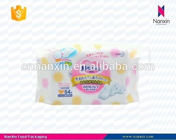 plastic side gusset packaging bag for paper diaper