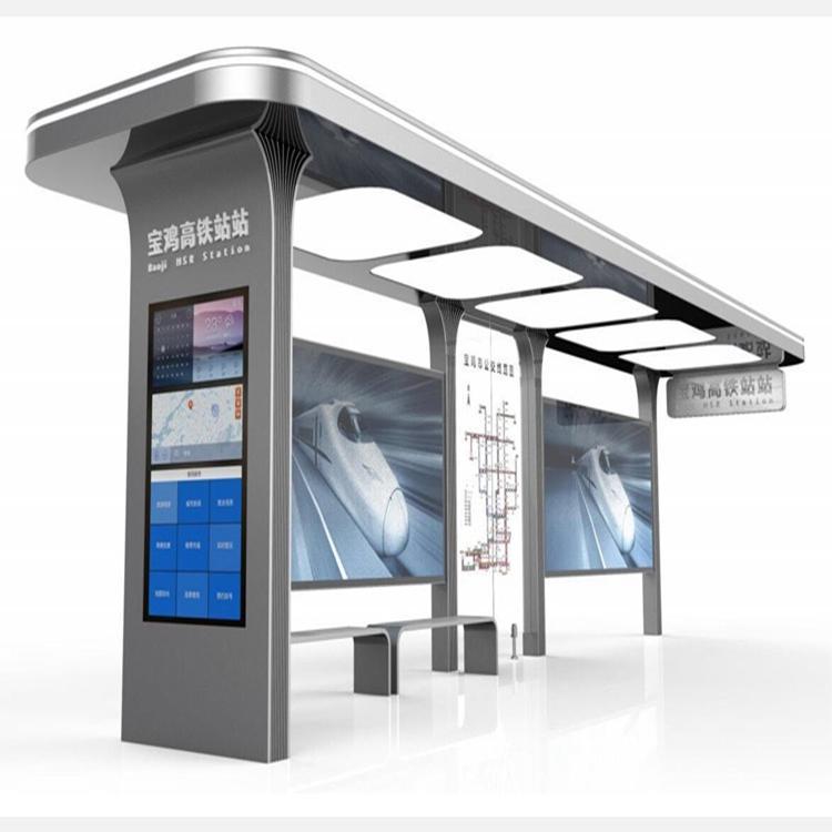 Street bus stop led lcd digital bus stop shelter manufacturer