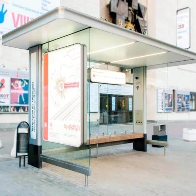 City Public Modern Smart Bus Stop Shelter Design