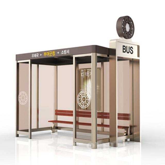 Customized Bus Stop Shelter Manufacturers Smart Bus Shelter