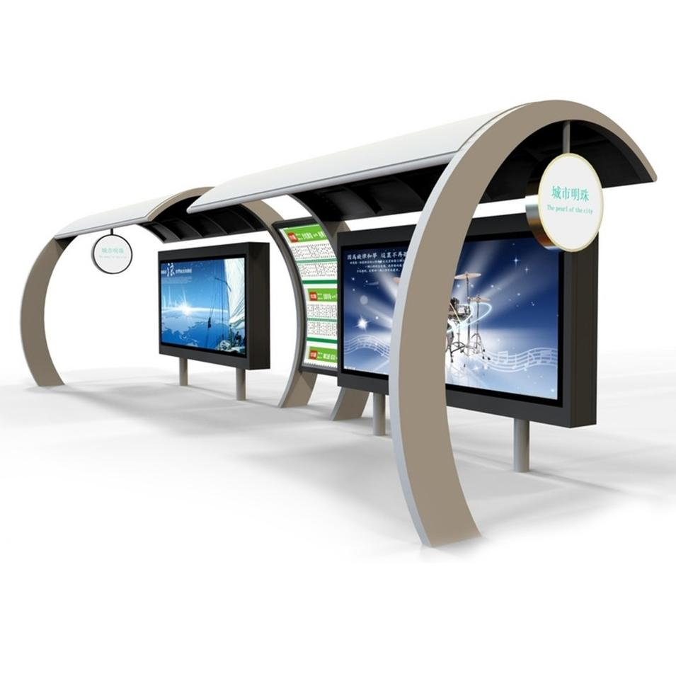 Customized smart city furniture bus shelter intelligent advertising bus stop