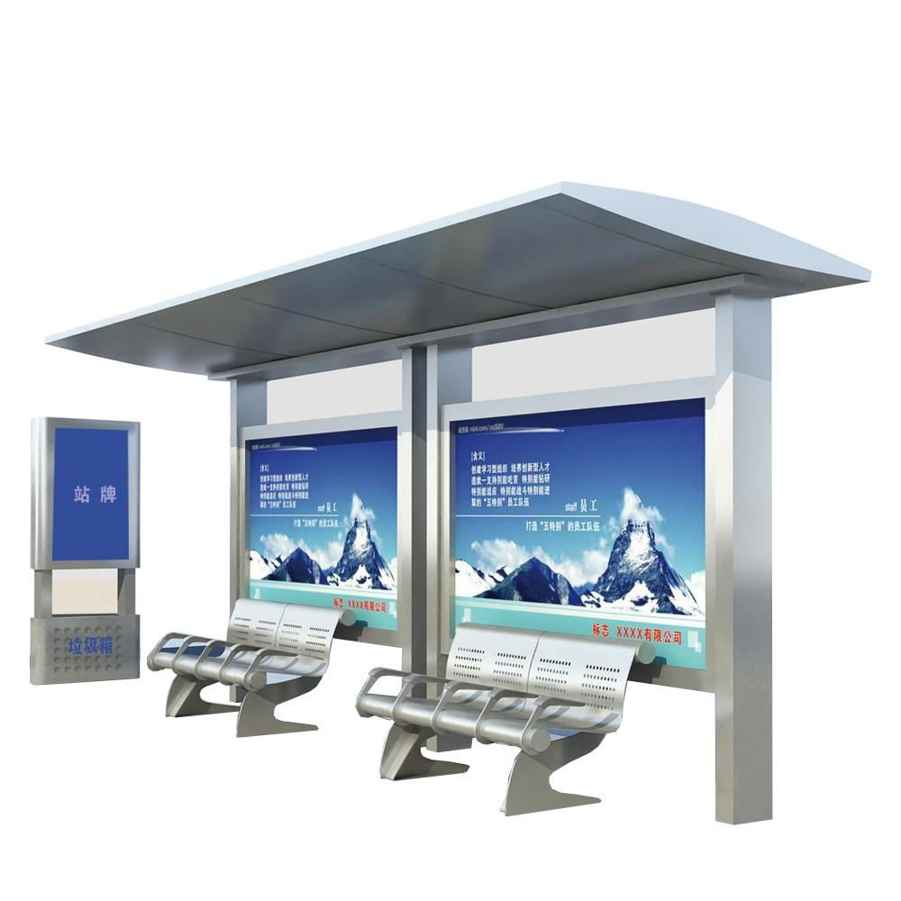 Modern Popular Outdoor Advertising Bus Station High Quality Smart Bus Shelter