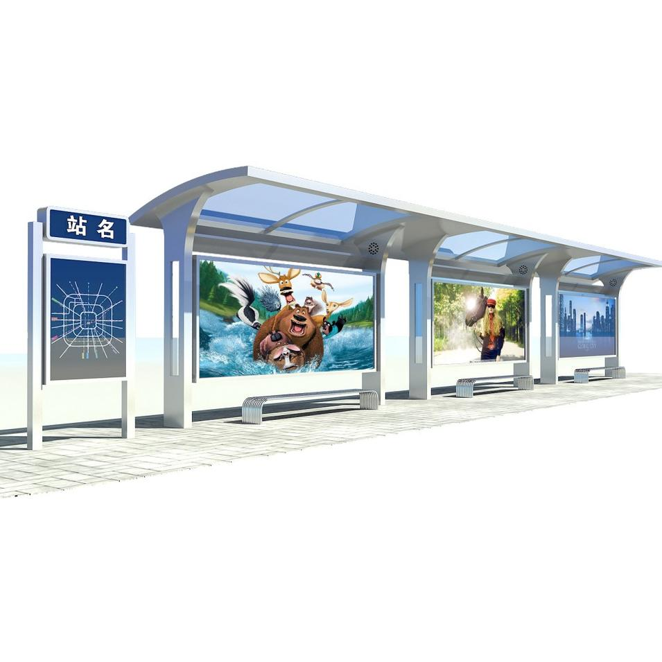 High quality smart bus stop bus shelter with advertising