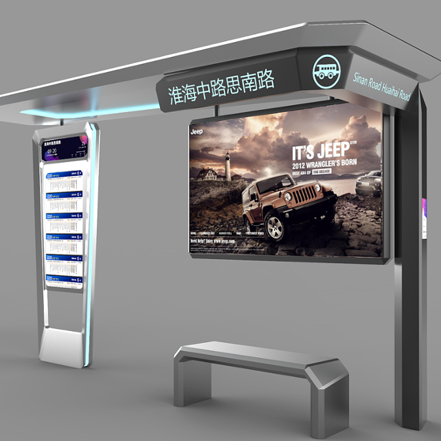 YEROO outdoor smart stainless steel bus shelter