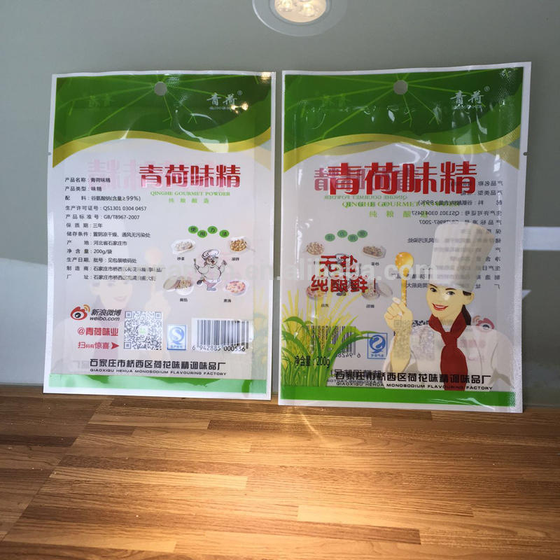 Plastic spice bags food packaging nylon materials
