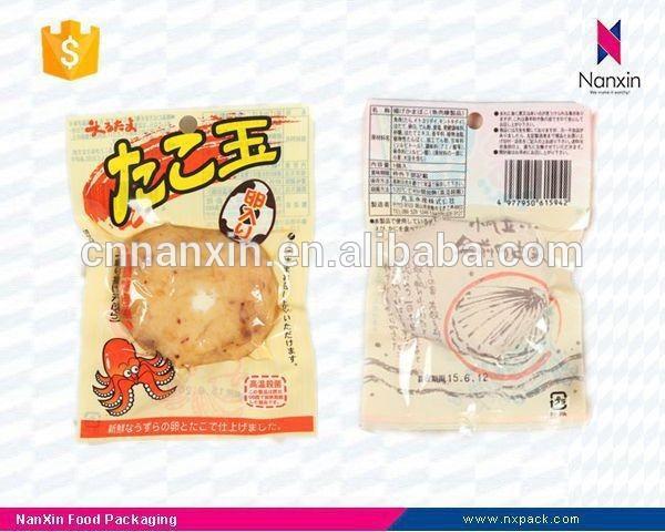 custom printed hot seal food packaging vacuum bag