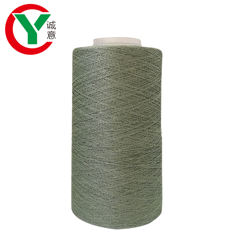 Polyester Reflective Yarn 75D/2 +0.15mm For Weaving and Knitting