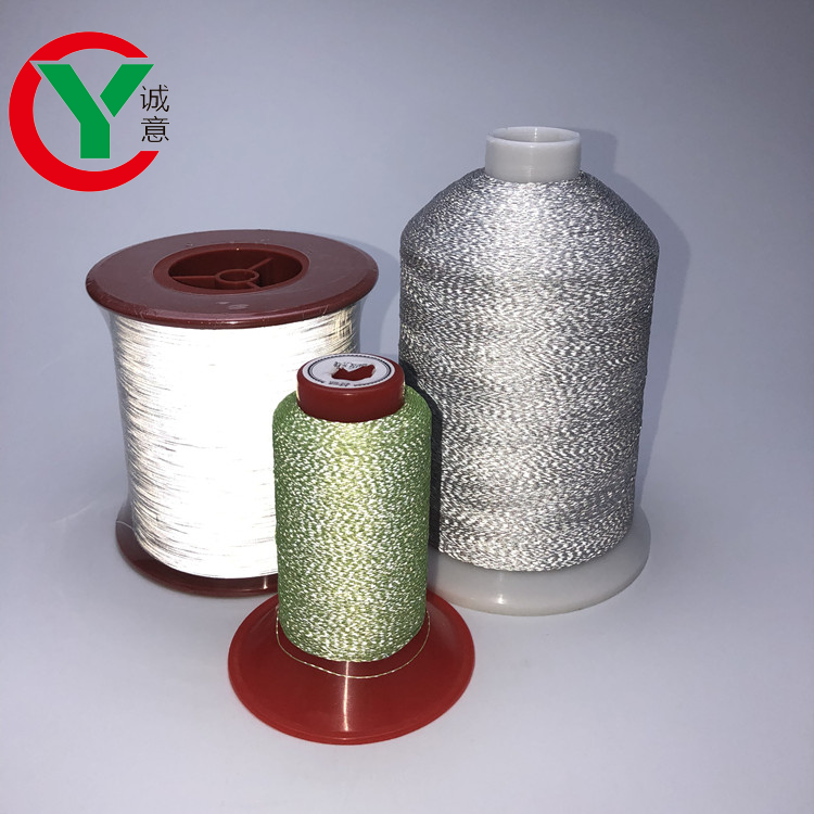 Reflective Thread Common Light double Side Glitter Yarn For Knitting Scarf Hats Ribbon Lace