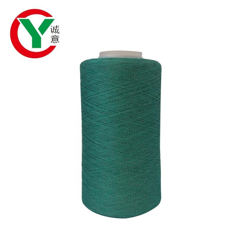 Functional Shoes yarn Polyester Reflective Knitting Yarn