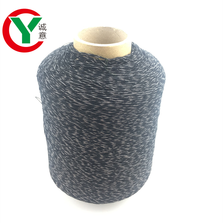 100% acrylic yarn twist with reflective materialfor weavingjacket in bar