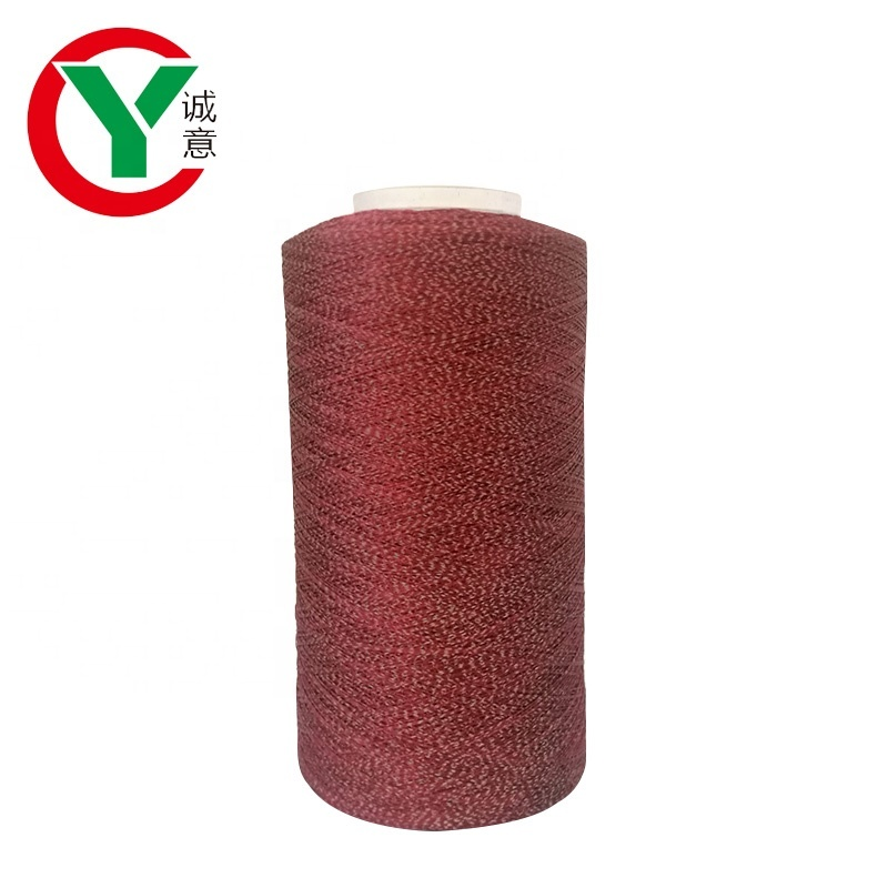 Wholesale double sided 75D+0.2mm polyester high reflective yarn