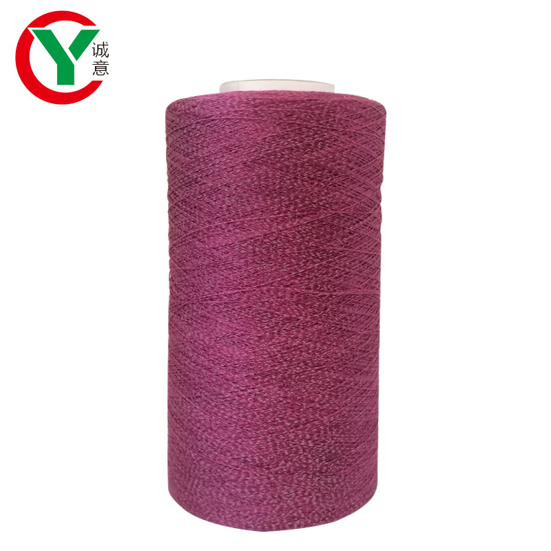 High Visibility 150Dx2+0.25mm Reflective Yarn For Knitting