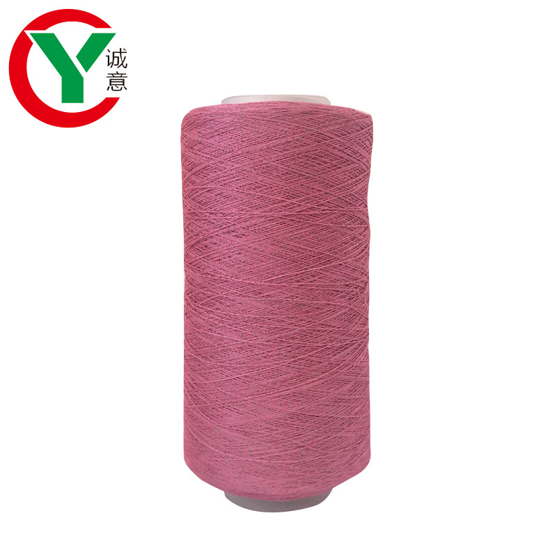 Wholesale double sided 150D+0.2mm polyester high reflective yarn