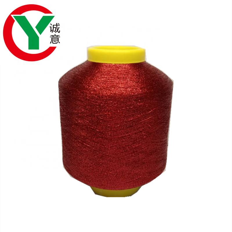 Factory wholesale price MS type color metallic yarn for knitting