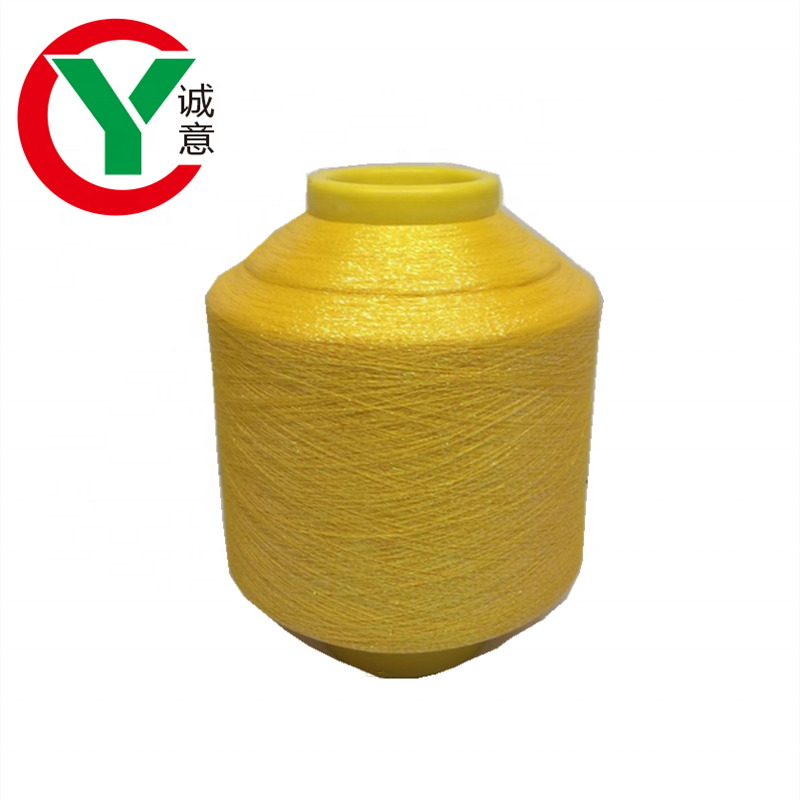 Hot sale high quality Anti-UV Feature yellow metallic yarn used for embroidery