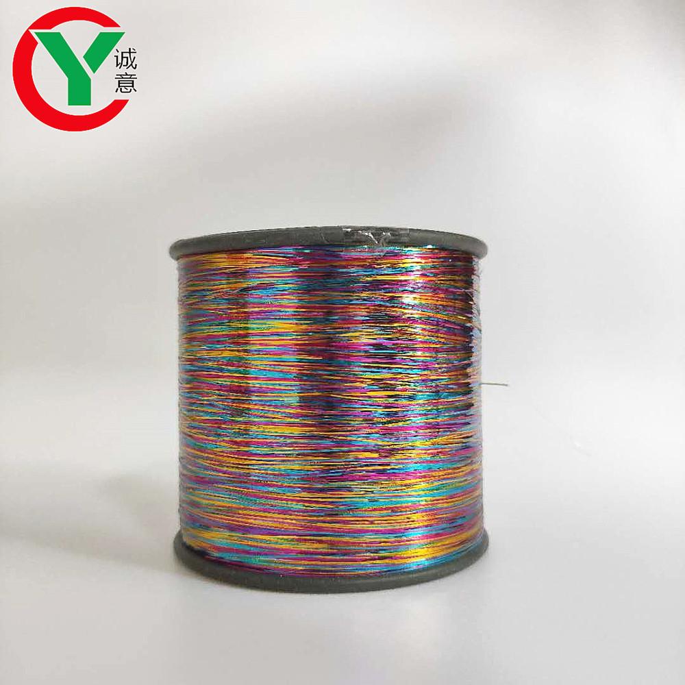 High quality M type embroidery lurex metallic yarn