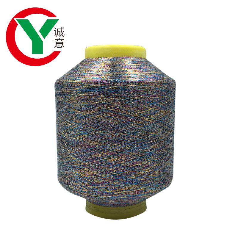 Wholesale high qualityMetallic yarnMetallic Thread For Weaving