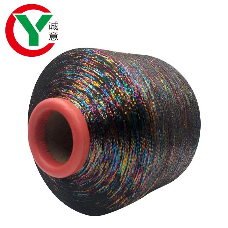 chinese lurex metallic yarn manufacturer best sales cheap sparkle rainbow metallic yarn