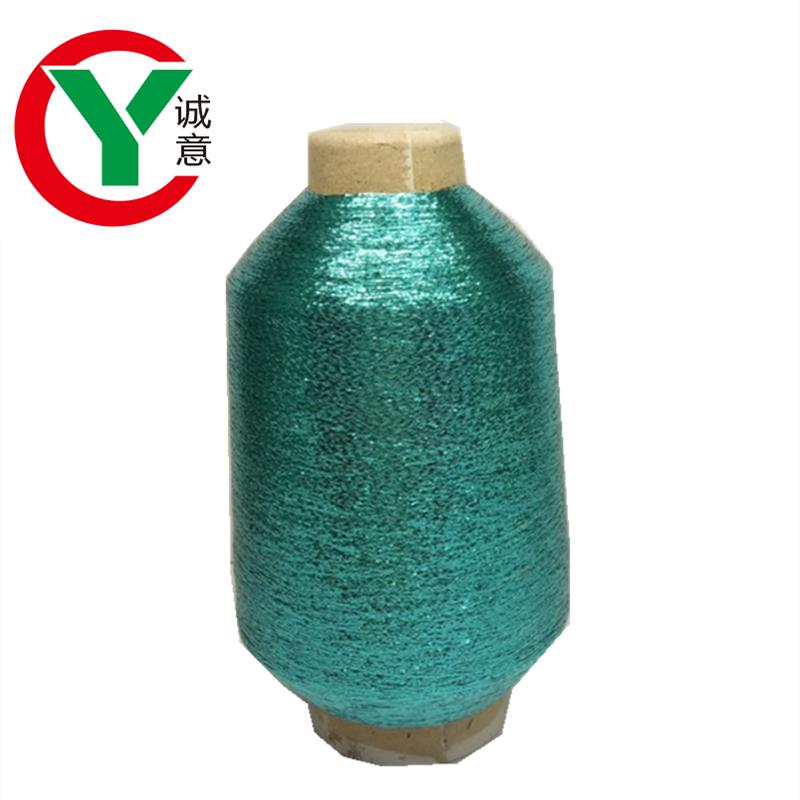 China factory wholesale super thin polyester metallic yarn