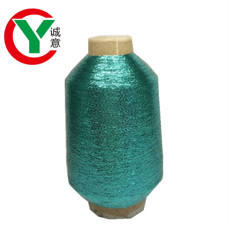 Factory outlet polyester for embroidery fabric ms type metallic yarn