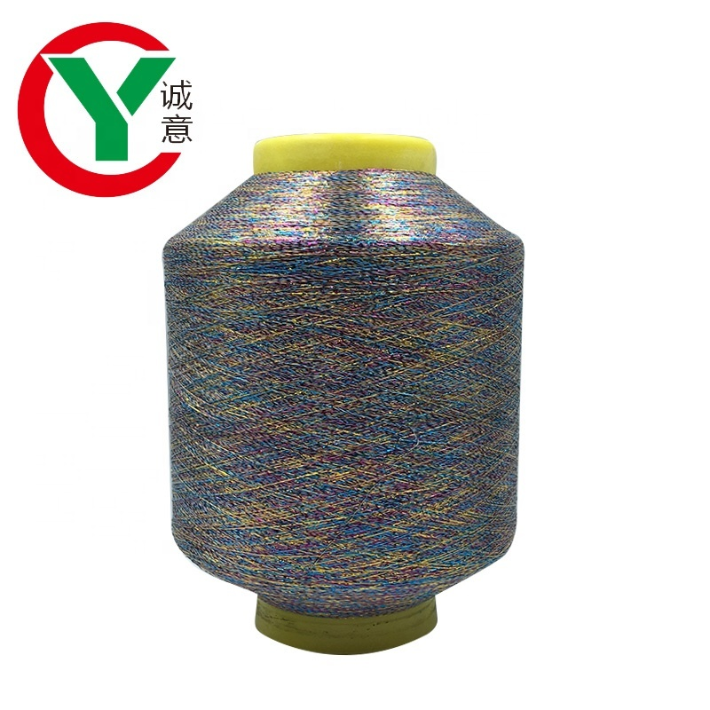 good quality cheap pure silver rainbow mh metallic yarn