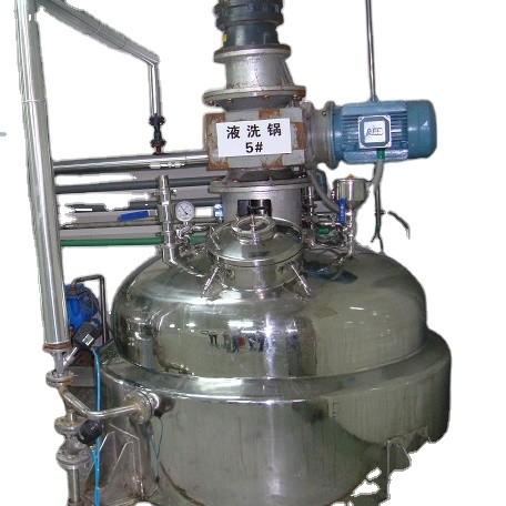 Energy saving Laundry detergent production line / Liquid detergent making machine
