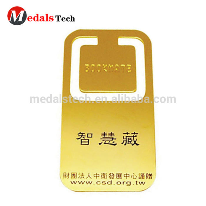 Custom design Iron gold metal souvenir bookmark for print logo