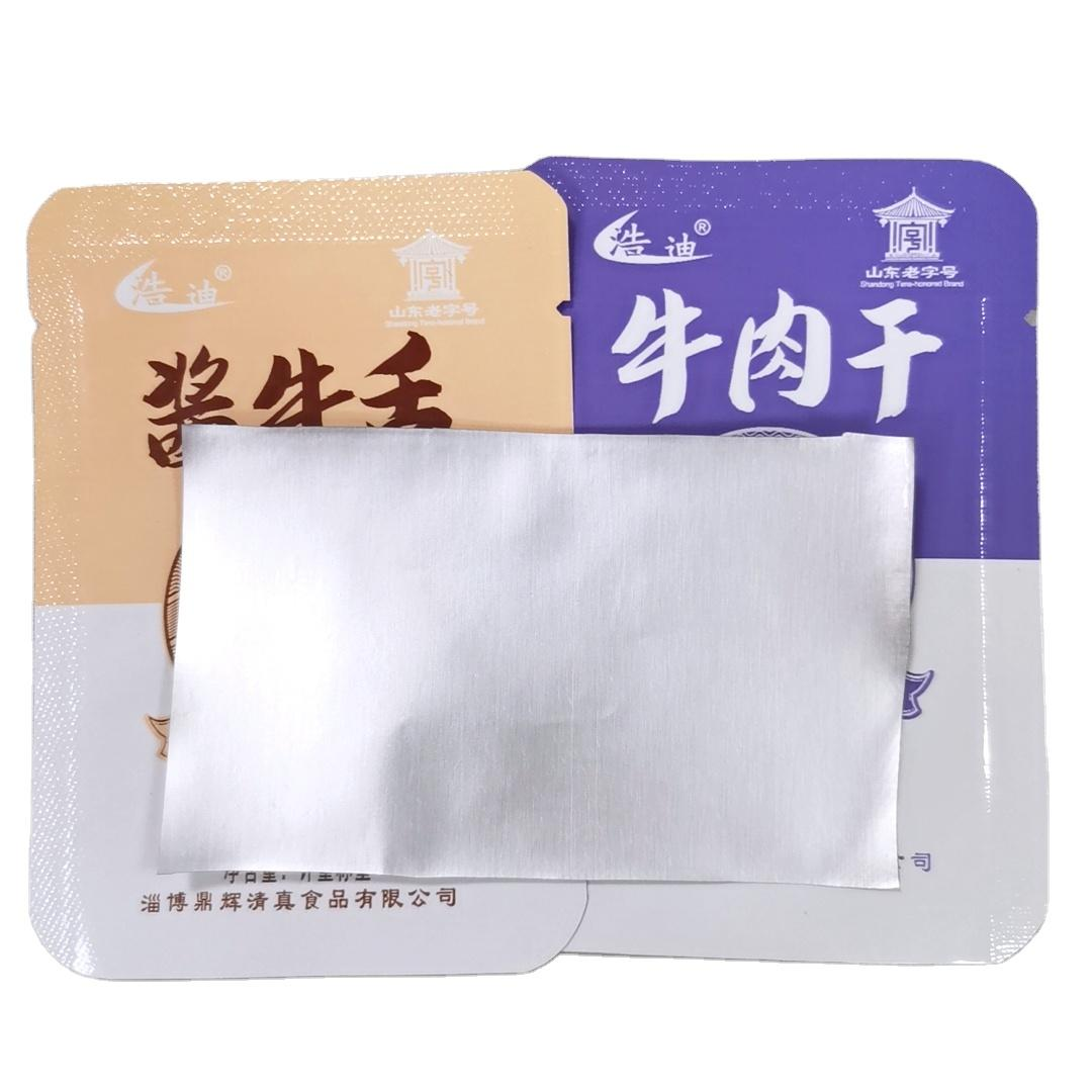 Customized Snack Food foil Printed Easy peal Aluminum Foil packaging sachet Bags