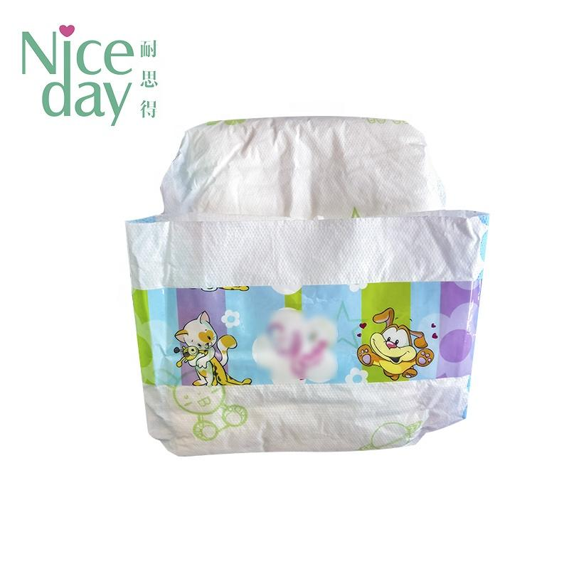 Disposable newborn nappies/diapers best pads for after baby