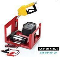 Diesel Transfer Pump (CYB150-AJT) with Oil Pumping